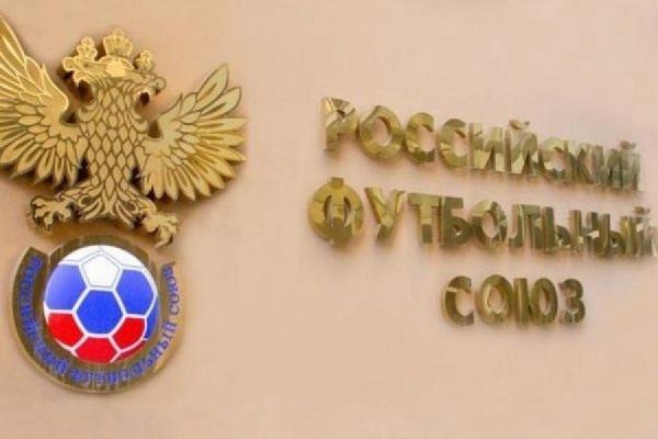 Николай Толстых лишился поста главы РФС