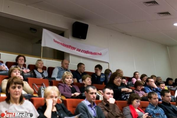Екатеринбургские депутаты ищут в интернете «иуд», которые предадут город за 250 рублей