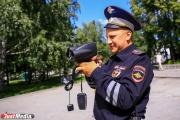 В Екатеринбурге с подачи «Паркона» автовладельцев оштрафовали на 33 миллиона рублей
