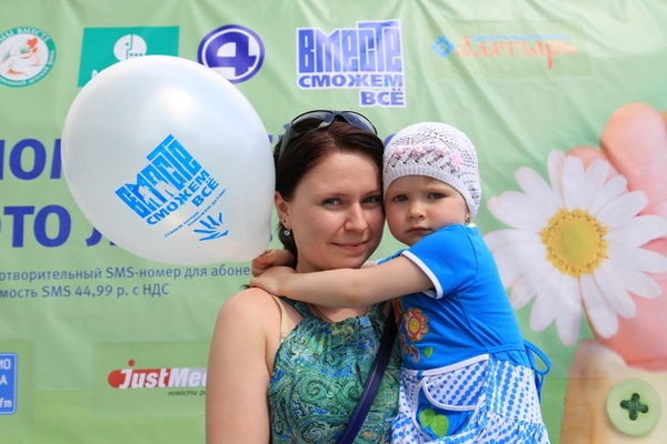 «Эстафета добра» помогла собрать для девятимесячного малыша на лечение рака сетчатки глаза почти полтора миллиона рублей
