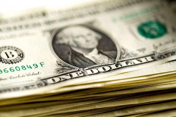 Официальный курс доллара вырос до 53,44 рубля
