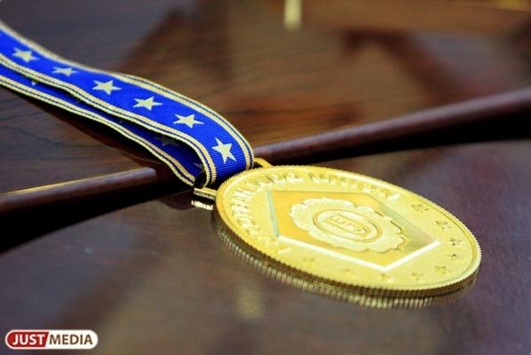 Свердловские дзюдоисты отправляются в Австрию на юниорский Кубок Европы