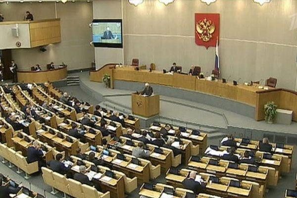 Депутаты Госдумы определились с новой датой проведения парламентских выборов в 2016 году