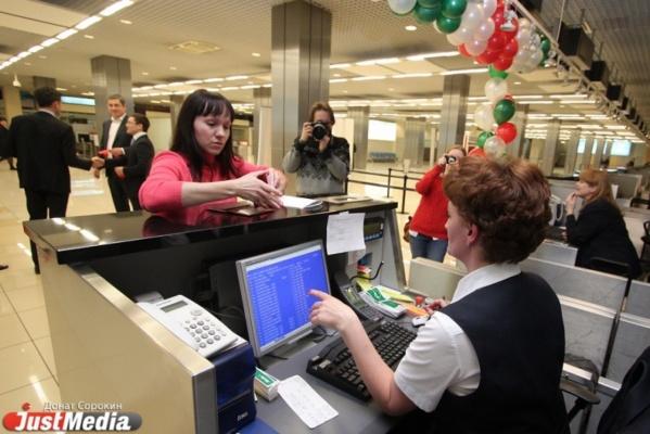 Из аэропорта Кольцово теперь можно улететь в столицу Черногории