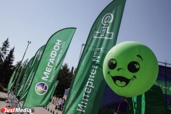 С «Мегафоном» екатеринбуржцы «будут как дома»