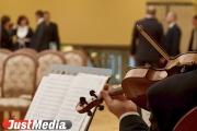 «Онегин» Чайковского в прочтении Башмета и с голосом Безрукова. В Свердловской филармонии готовят концертное исполнение известной оперы