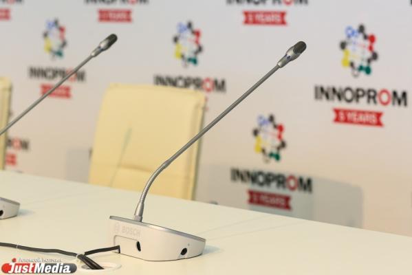 Екатеринбург представит на Иннопроме серию презентаций национального и международного значения