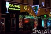 «Пусть эта культура умирает без нас!» В Екатеринбурге закрывается один из старейших гей-клубов города