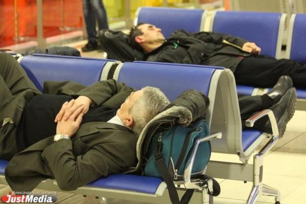 Уральские туристы сегодня сидят в Кольцово, вместо того чтобы отдыхать в Хургаде и Анталье