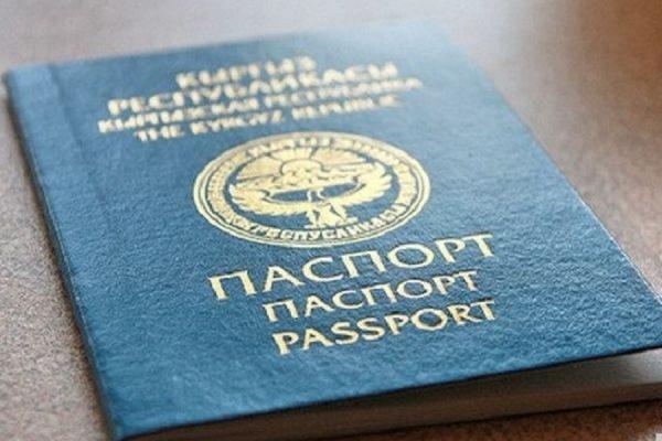 Власти РФ хотят упростить миграционный режим с Киргизией