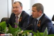 ГУП «Урал-2018» ждет проверка Счетной палаты, прокуратуры, МВД и ФСБ
