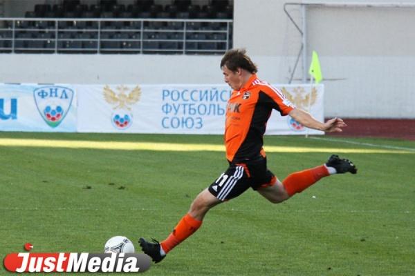Будущее ФК «Урал» решится в это воскресенье. Команда готовится к последней игре сезона