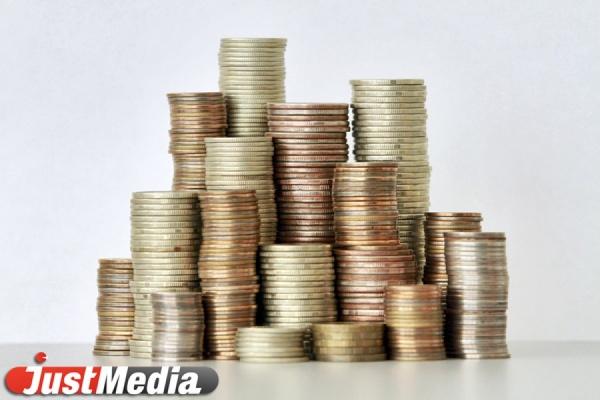Свердловская область берет десятимиллиардные кредиты