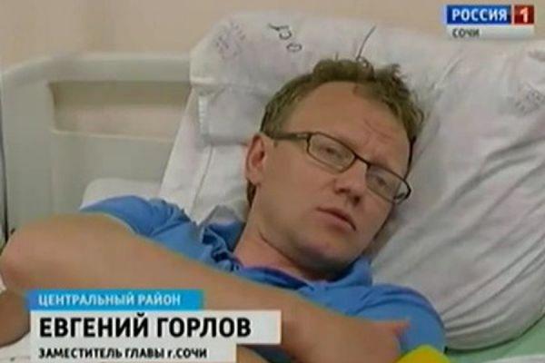 Заммэра Сочи попал в больницу после нападения местного жителя