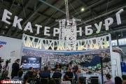 Мэрия Екатеринбурга обсудит на ИННОПРОМе электронный референдум: «Мы хотим, чтобы жители стали ближе к власти, а власть ближе к жителям»