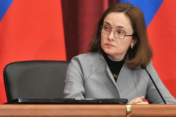 Эльвира Набиуллина заявила о прохождении Россией пика инфляции