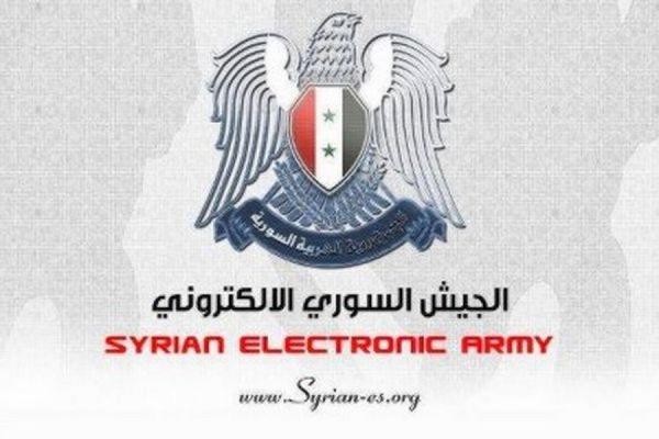 «Сирийская электронная армия» взломала сайт армии США