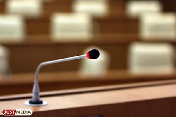 «Не мучайте глав и не устраивайте балаган». Свердловские мэры молча наблюдали, как оппозиция и единороссы бьются за исход муниципальной реформы
