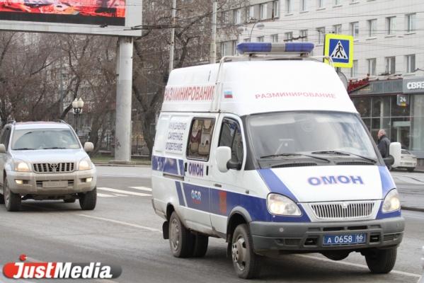 В Екатеринбурге неизвестный сообщил о бомбе в УрГЮУ. ФОТО