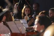 Сыграют на курдской лютне и восточном кларнете. Венский фестиваль посетит уникальная музыкальная группа «Скурдия»