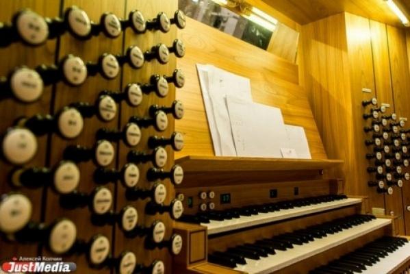Жители свердловской глубинки смогут вживую услышать звучание органа. Король инструментов уехал на гастроли
