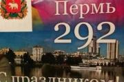 ФОТО: 66.ру