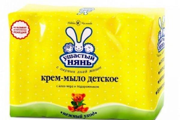 Роспотребнадзор запретил ввоз чистящих средств «Ушастый нянь» и «Лотос» из Украины
