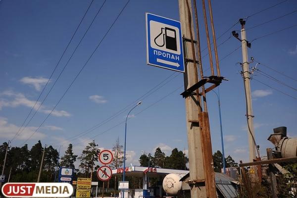 Свердловская прокуратура выявила нарушения при реализации автомобильного топлива