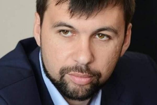 ДНР предложила поправить конституцию из-за сложной обстановки