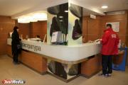 Администрация Екатеринбурга потратит больше 10 миллионов рублей в 2015 году на борьбу с сердечно-сосудистыми заболеваниями горожан