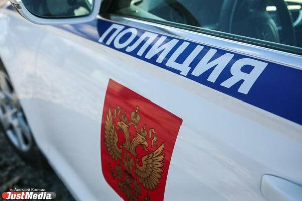 В Екатеринбурге в одном из отделений банка прогремел взрыв