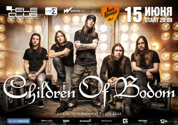 В Екатеринбурге выступят скандинавские духи хаоса Children of Bodom