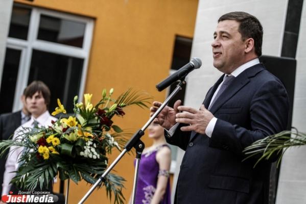 Куйвашев использовал поздравление Путина россиянам для собственного пиара
