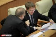 Депутат Лев Ковпак возглавил список лучших налогоплательщиков Екатеринбурга