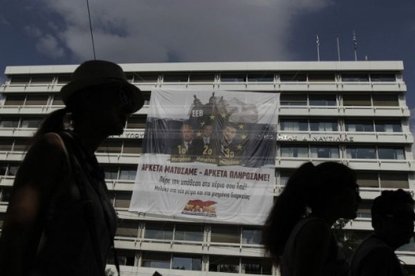 150 активистов «Всегреческого боевого фронта» захватили Министерство финансов Греции