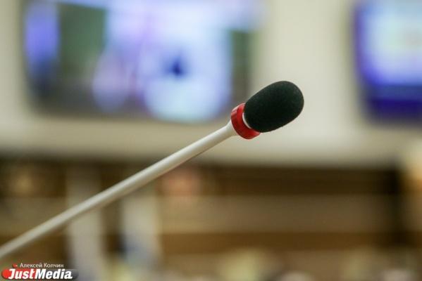 Свердловский депутат собирается в США, чтобы наладить отношения между Россией и Западом