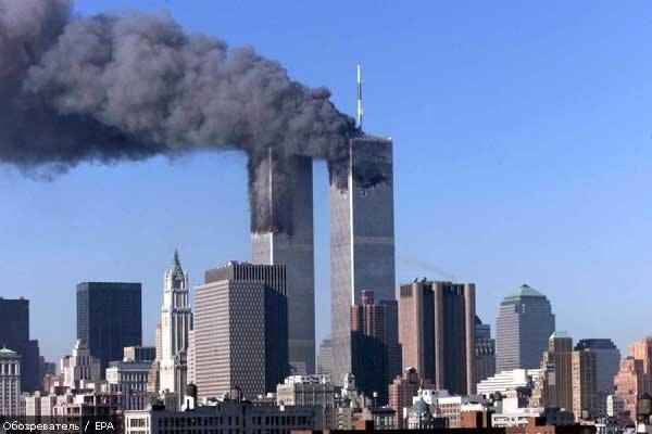 ЦРУ рассекретило часть документов о теракте 11 сентября 2001 года