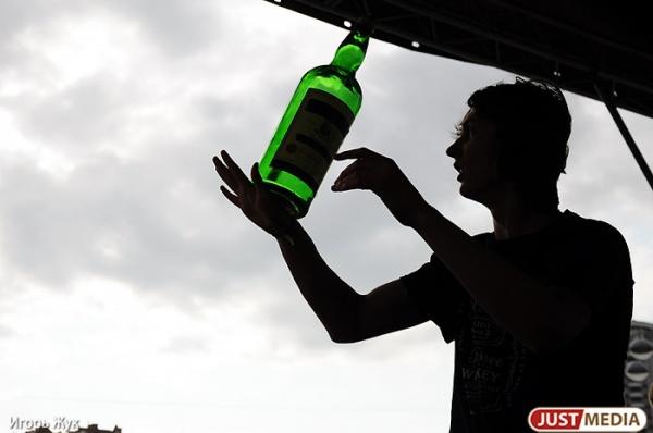Лучшие бармены Екатеринбурга посоревнуются за право представлять Урал на всероссийском конкурсе