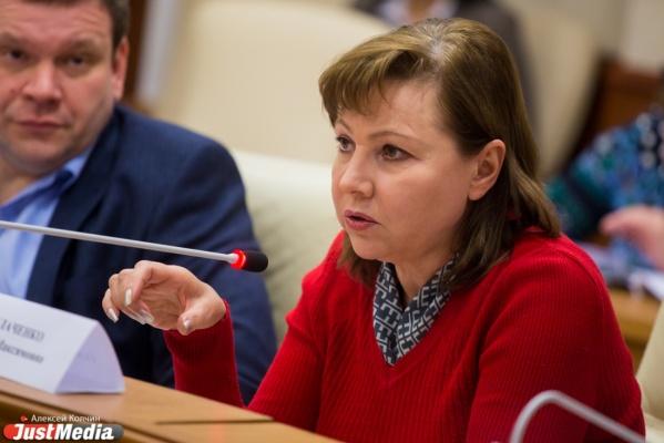 Министр Кулаченко сократила расходы на обслуживание свердловского госдолга на 1,3 миллиарда рублей