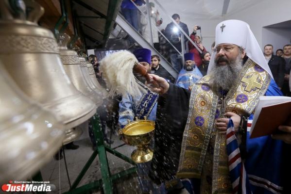 Десница святого великомученика Георгия Победоносца прибывает в Екатеринбург