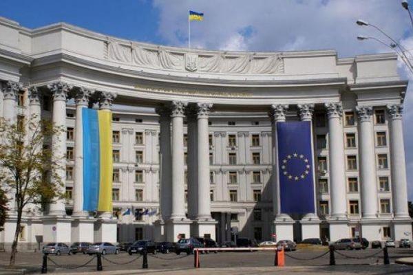 МИД Украины выразил протест в связи с визитом Медведева в Крым