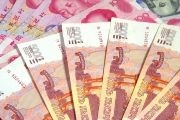Рубли и юани могут стать валютой расчета за газ