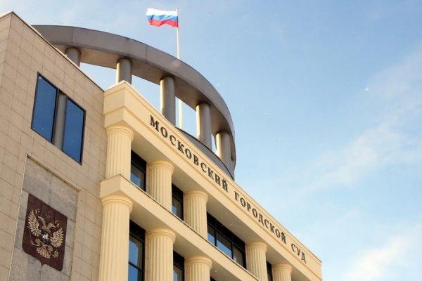 Мосгорсуд признал законным арест обвиняемого в шпионаже гражданина Литвы