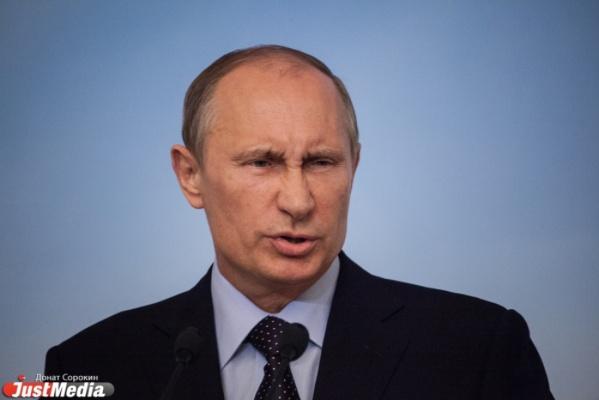 Путину доложат о свердловском заксобрании, кулуарно сформировавшем Общественную палату
