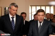 В попечительском совете медиа-холдинга «Регионы России» Носов сменил Куйвашева