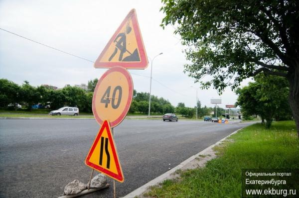 Липович: «Мы разместили конкурсы на ремонт дорог, хотя правительство еще не подписало постановление о выделении денег»