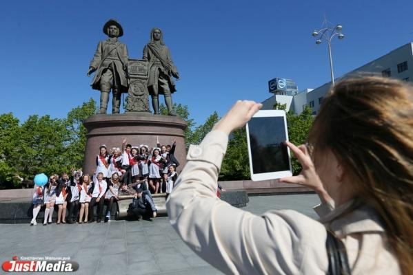 Сеть «МегаФона» готова к буму селфи выпускников Екатеринбурга