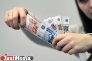 Сто рублей за печать и подпись. В Сбербанке екатеринбурженка не смогла бесплатно получить документ о состоянии своего счета