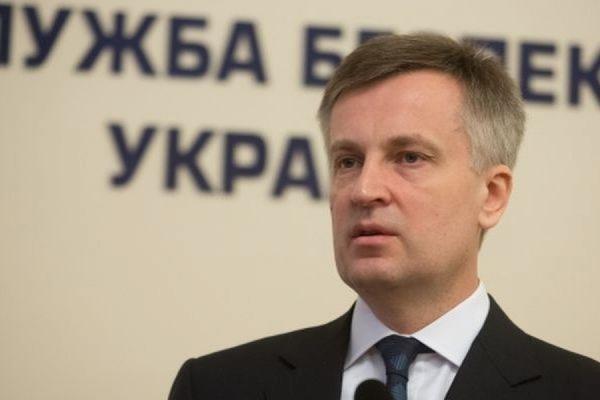Верховная рада Украины отправила в отставку главу СБУ Валентина Наливайченко