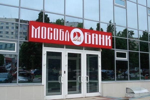 Экс-зампреда правления «Мособлбанка» арестовали по делу о мошенничестве